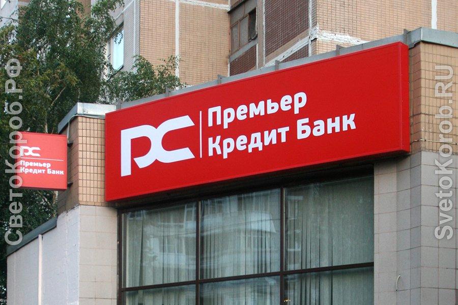 Моментальные онлайн займы на карту без процентов mega-zaimer.ru